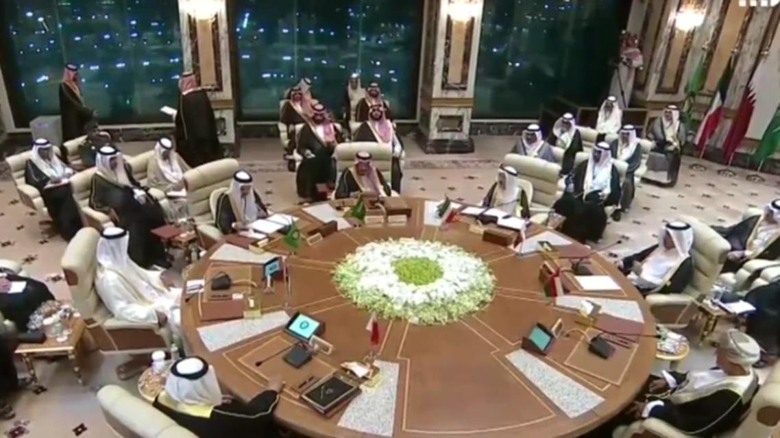 GCC summit held on May 31, 2019, in Mecca, Saudi Arabia. (Screengrab)