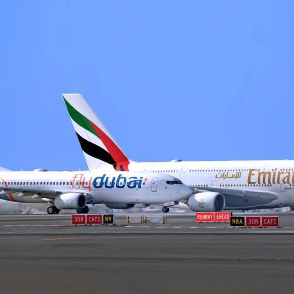 طيران الإمارات وفلاي دبي: تعليق الرحلات إلى إيطاليا