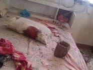 تعز.. إصابة طفلتين شقيقتين بقصف حوثي على حي سكني