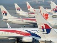 شركة ماليزية تراجع طلباً لشراء طائرات بوينغ
