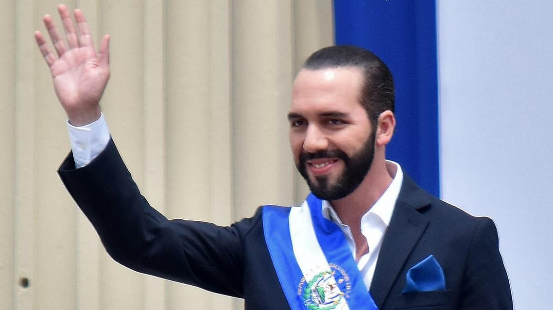 Nayib Bukele, president of El Salvador. (AFP)