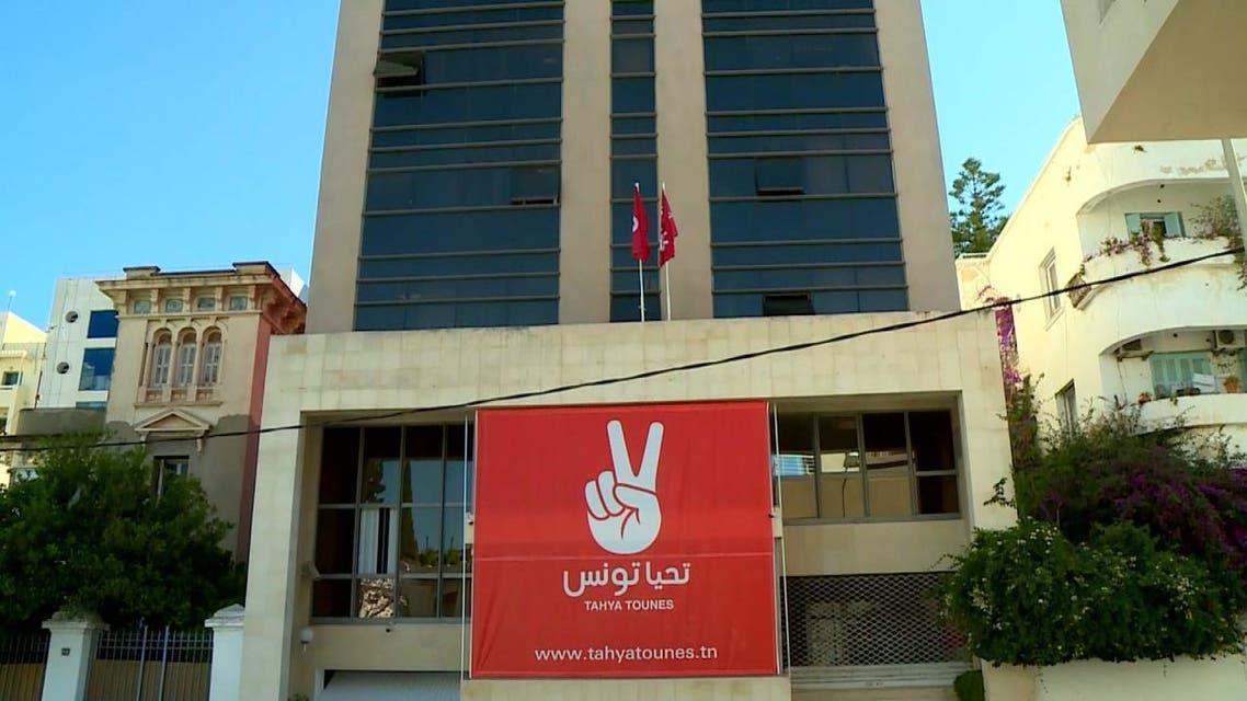 تحيا تونس حزب جديد بزعامة رئيس الوزراء يوسف الشاهد