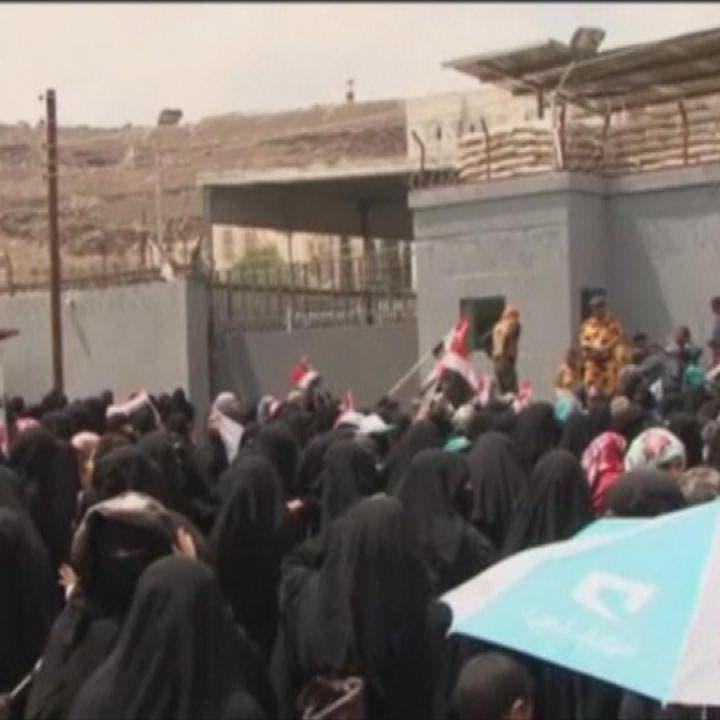 صنعاء.. تهديد حوثي بإغلاق اتحاد نساء اليمن