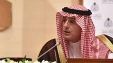 الجبير: ليس مستغرباً تحريف قطر للحقائق