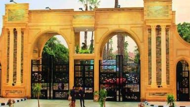 رئيس جامعة يستقبل طالبة مصرية بعد إهانتها من أستاذها
