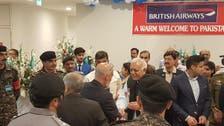 برٹش ائیرویز کی 11 سال کے بعد پہلی پرواز کی لندن سے اسلام آباد آمد