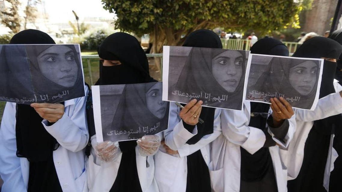 Yamen: Protesters