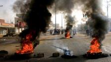 ارتفاع عدد قتلى اعتصام السودان لـ30.. والنائب العام يفتح تحقيقاً