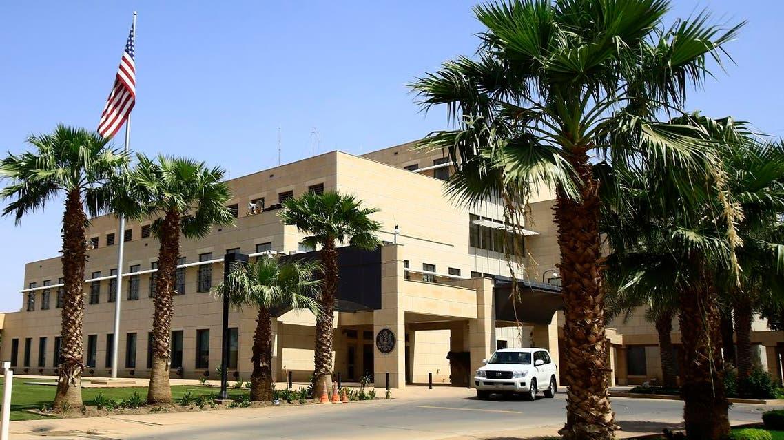 US embassy in Sudan, Khartoum. (File photo: AFP)