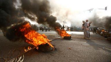 المعارضة السودانية: مقتل 13 شخصاً بعملية فض الاعتصام