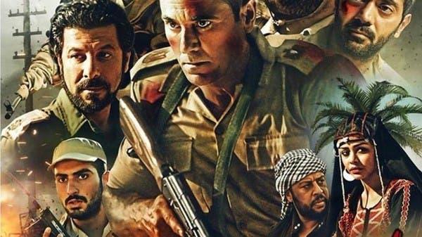 """""""الممر"""" المصري يعود للصدارة بذكرى 6 أكتوبر"""