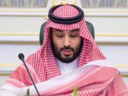 محمد بن سلمان: نؤيد إعادة فرض عقوبات أميركا على إيران