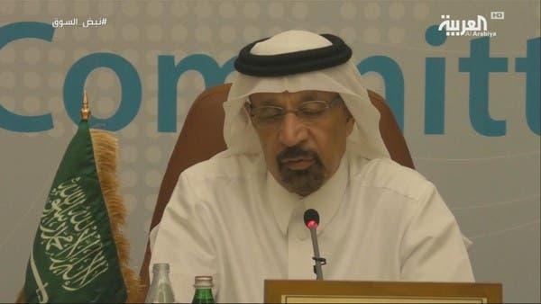الفالح: سنفعل ما هو ضروري لحفظ استقرار النفط بعد يونيو