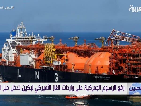 """""""الغاز"""" يشعل خطاً جديدا للحرب التجارية بين الشرق والغرب"""