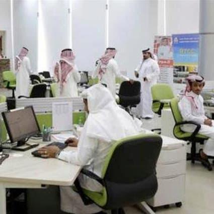 السعودية.. نسبة التوطين بالقطاع الخاص ترتفع إلى 22.75% بالربع الأول