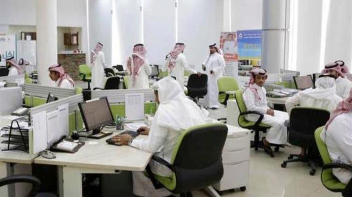 توطين وظائف السعودية