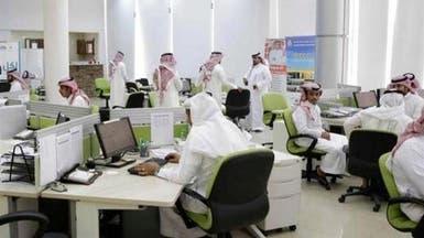 """373 ألف سعودي استفادوا من برامج """"هدف"""" للتوظيف بالربع الثالث"""