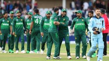 Pakistan triumph as England fall short in huge run chase