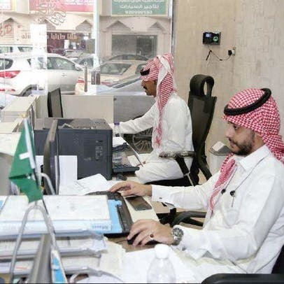 """""""العمل"""" السعودية تطلق مبادرة تسوية المخالفات مقابل زيادة التوطين"""
