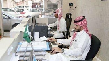 هكذا ارتفع متوسط أجور السعوديين