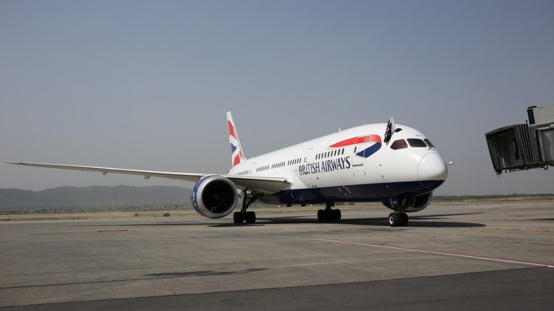 A British Airways aircraft landing at the Islamabad International Airport on June 3, 2019. (Reuters)