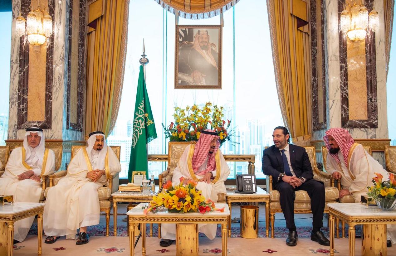 Saudi King Salman Eid - Mecca - Supplied