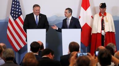 علاقات وثيقة بين الصين وسويسرا تثير حفيظة أميركا