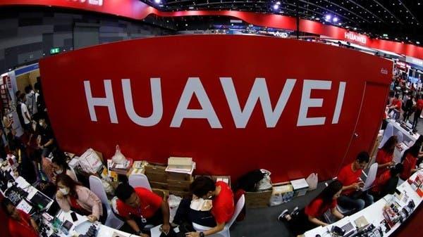 """""""هواوي"""" الصينية تتحدى القيود الأميركية بتصريح مثير"""