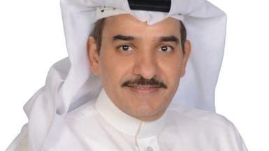 قمة مجموعة العشرين المقبلة في الرياض