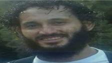 طرابلس حملے کے خود کش بم بار داعشی کی وڈیو