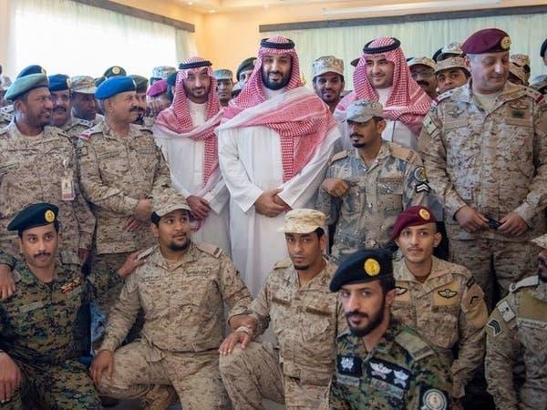 جازان.. ولي العهد السعودي في زيارة للجنود المرابطين