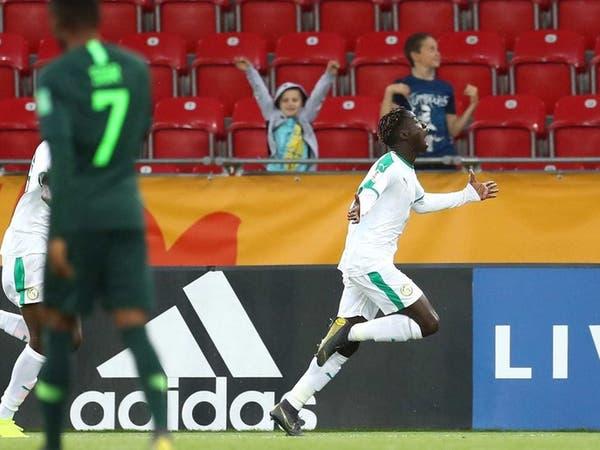 السنغال تعبر نيجيريا وتتأهل إلى ربع نهائي مونديال الشباب