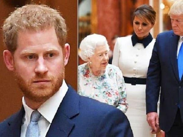 الأمير هاري المنزعج من ترمب تجاهله كلياً في قصر الملكة