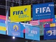 """""""فيفا"""" يقترح إجراء 5 تبديلات في المباراة بسبب """"كورونا"""""""