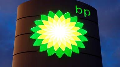 صفقة بـ1.1 مليار بين BP وإكوينور بمشروعين لطاقة الرياح