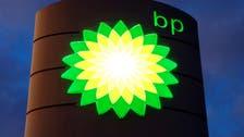 BP تجمع 11.9 مليار دولار من سندات هجينة بـ3 عملات