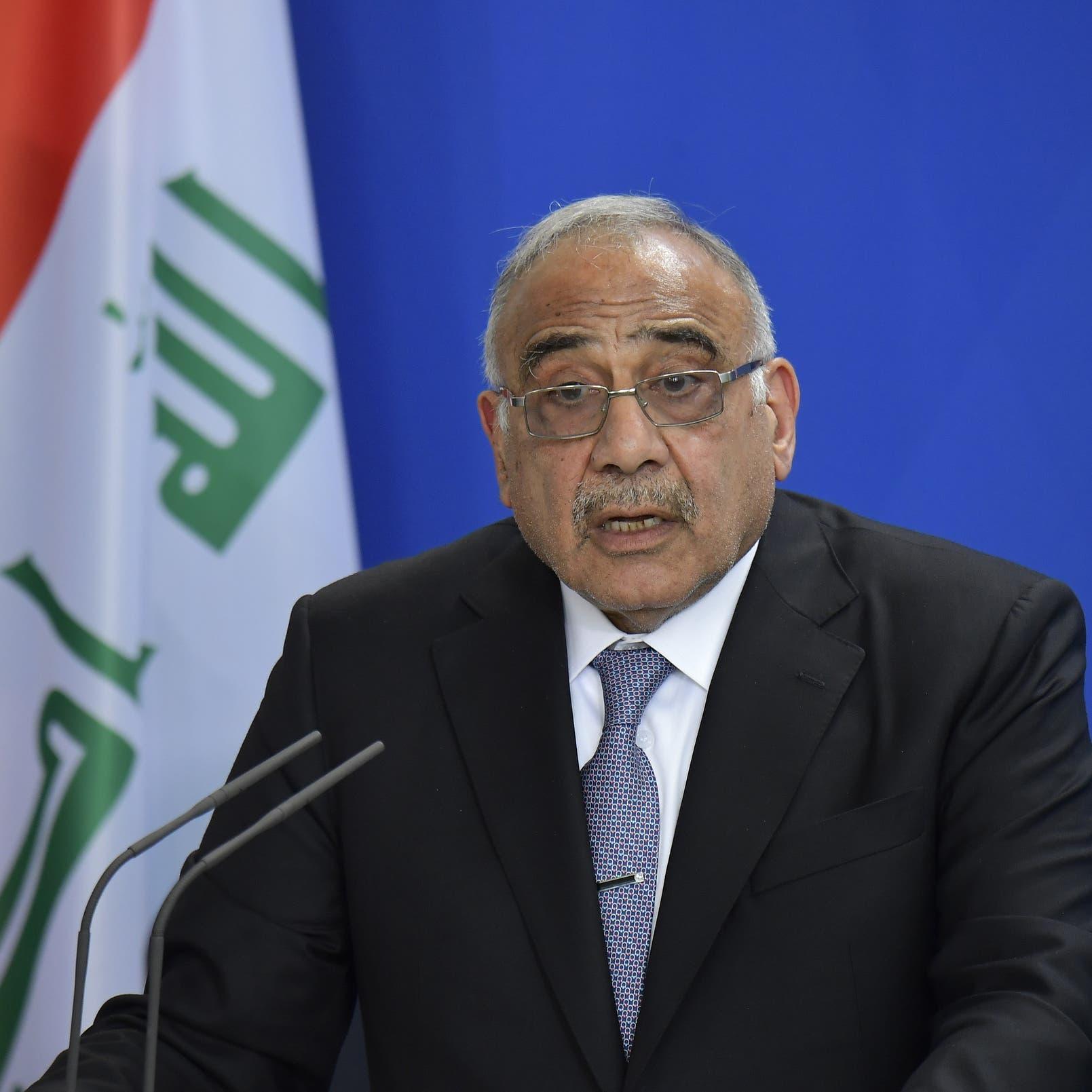 رئيس وزراء العراق: أوامر بالقبض على 11 وزيراً بتهم فساد