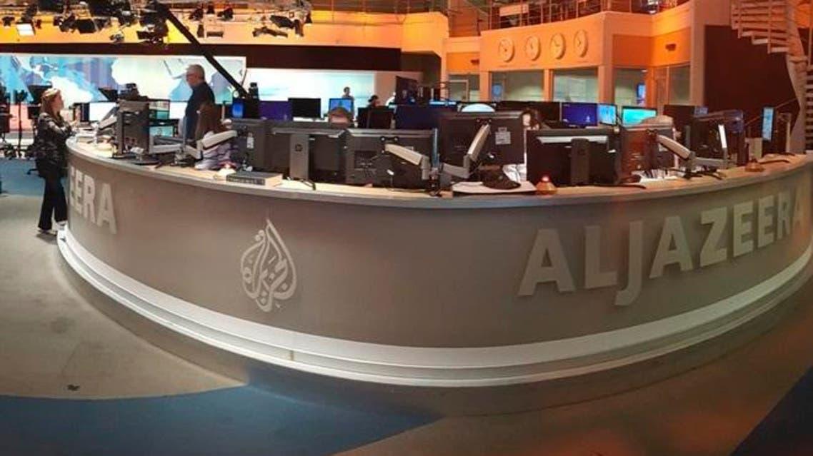 Al JAZEERA. (AP)
