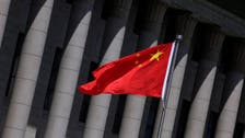 US decision to blacklist 33 China entities risks retaliation, experts warn
