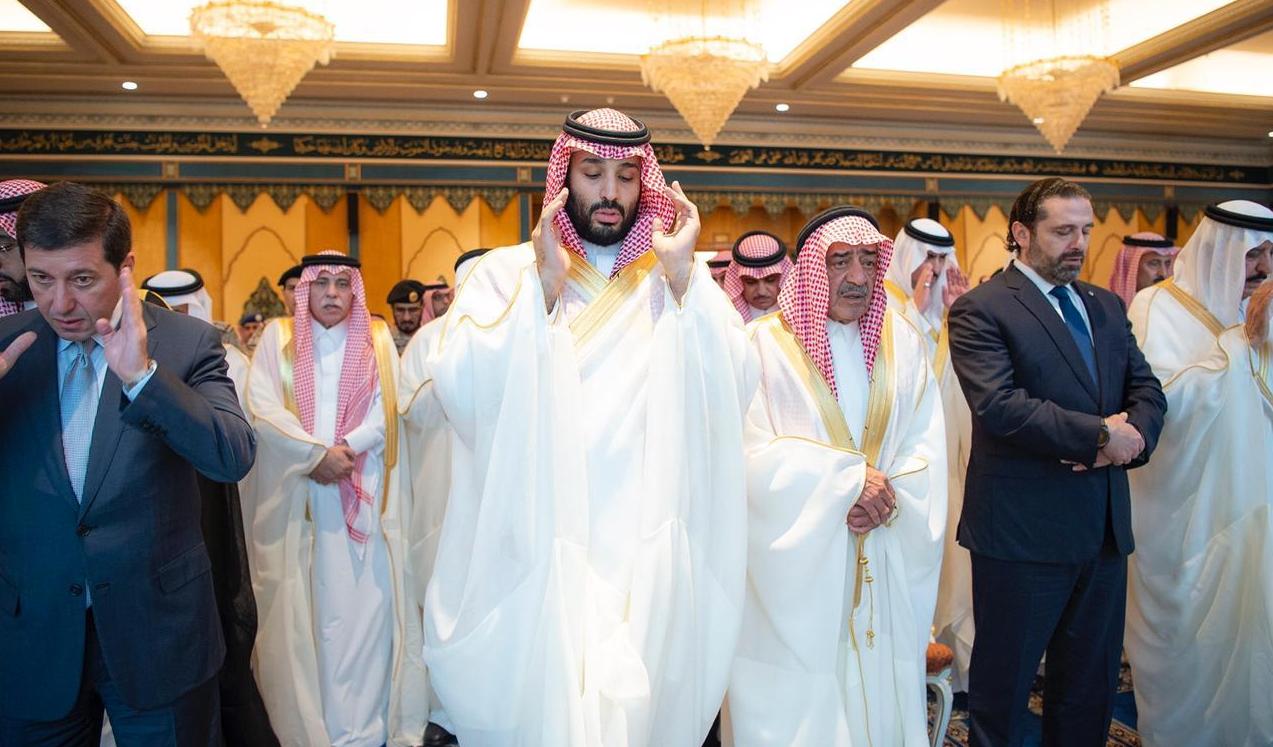 Mohammed bin Salman Eid - Mecca - Supplied