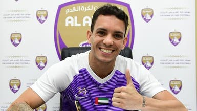 العين يتعاقد مع البرازيلي كايو قادماً من الوصل الإماراتي