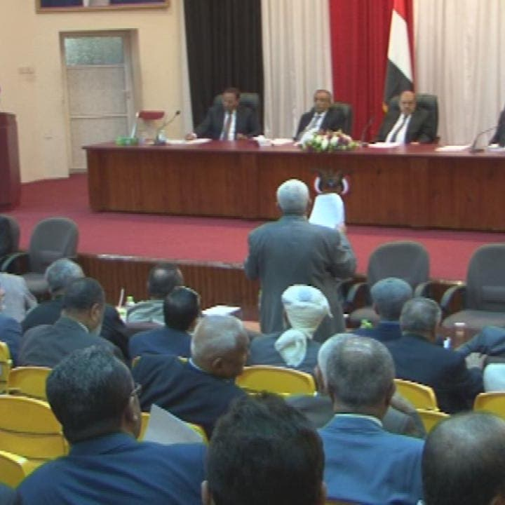 """برلمان اليمن: """"الحوثي"""" مستمر في رفض عملية السلام"""
