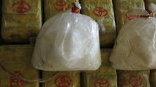 Asia's synthetic drug trade expanded amid COVID-19 pandemic