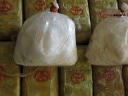 في بورما.. شرطي يسرق المخدرات المضبوطة ويستبدلها بالملح