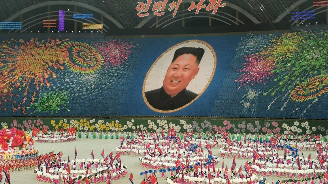 A handout photo taken on June 4, 2019 and released by Koryo Tours shows an image of North Korea's leader Kim Jong Un created by performers during a 'Grand Mass Gymnastics and Artistic Performance.' (AFP)