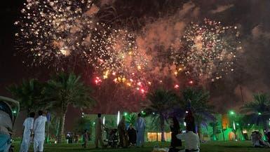 350 فعالية في السعودية لموسم العيد بهوية موحدة