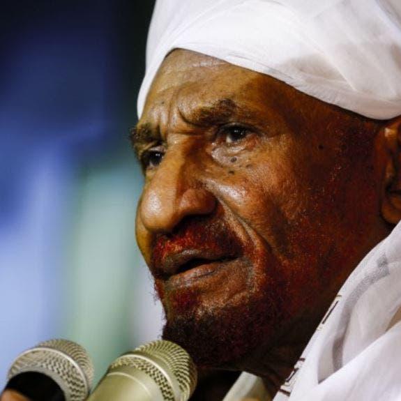 المهدي: