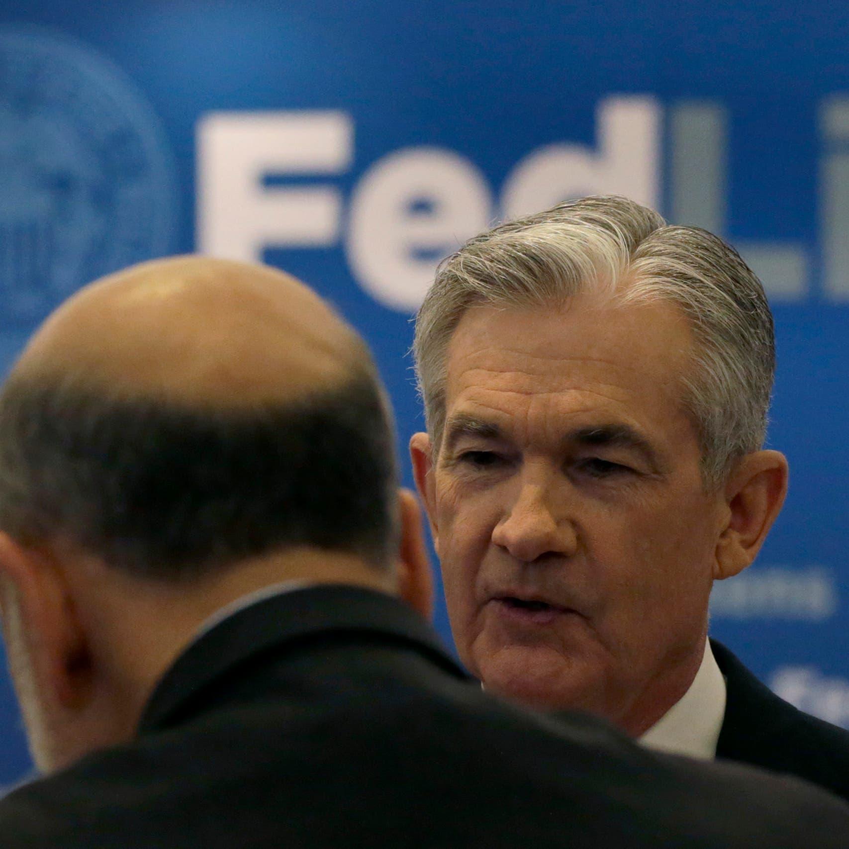 لماذا يجذب المؤتمر السنوي للفيدرالي أنظار المستثمرين حول العالم؟