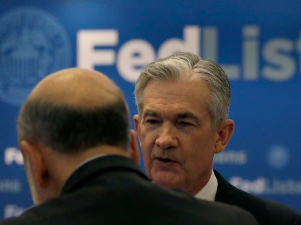 """شكوك حول استقلالية الفيدرالي.. وحظوظ """"باول"""" لولاية ثانية معدومة"""