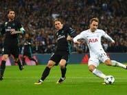 إريكسن يعلن رغبته في الرحيل والانتقال إلى ريال مدريد
